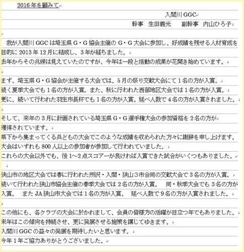 入間川.jpg